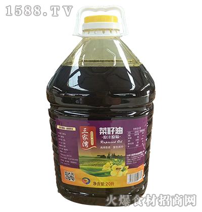三家湾菜籽油20L