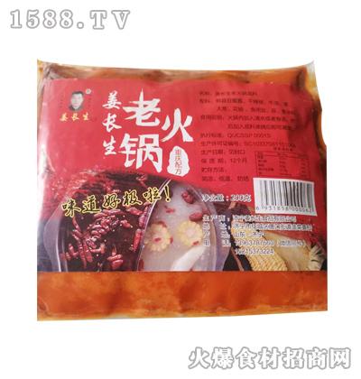 姜长生老火锅底料200克