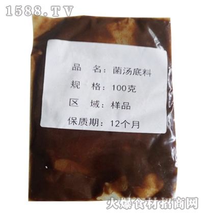 姜长生菌汤底料100克