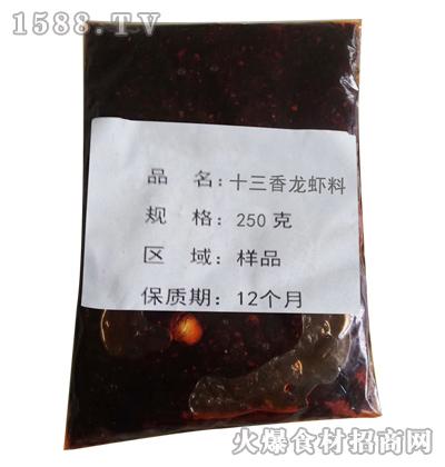 姜长生十三香龙虾料250克