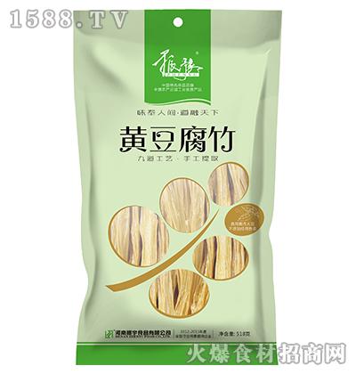 振豫-黄豆腐竹518g