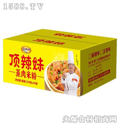 顶辣妹蒸肉米粉箱装228g*30袋