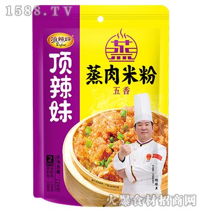 顶辣妹五香蒸肉米粉228g