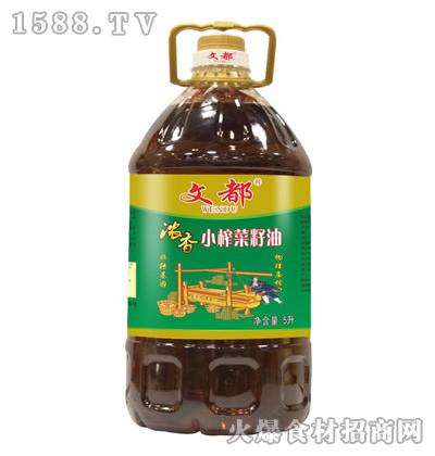 文都浓香小榨菜籽油5升