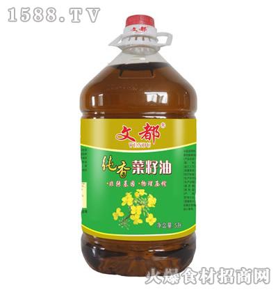 文都纯香菜籽油5升