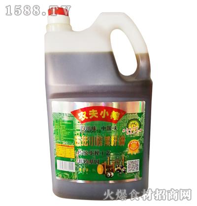 农夫小榨古法小榨菜籽油5L