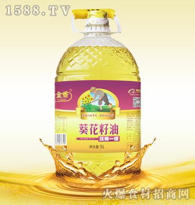 玉金香压榨一级葵花籽油5L