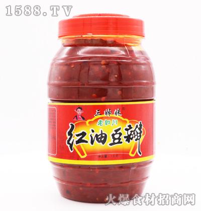 三姊妹老四川红油豆瓣1千克