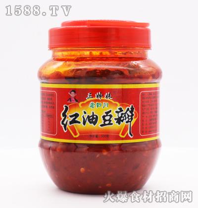 三姊妹老四川红油豆瓣500克