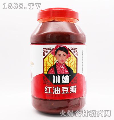 川妞红油豆瓣4千克