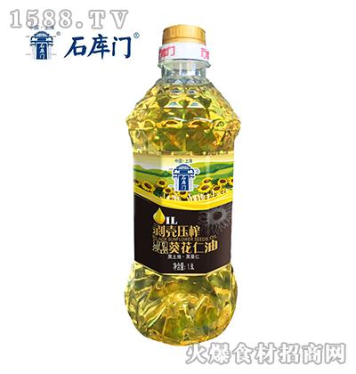 石库门剥壳压榨葵花仁油1.8L
