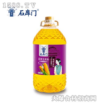 石库门压榨玉米油5L