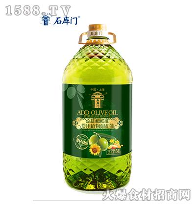 石库门添加橄榄油食用植物调和油5L