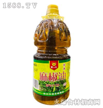 聚川红特麻麻椒油2.3L
