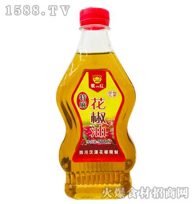 聚川红特麻花椒油508ml