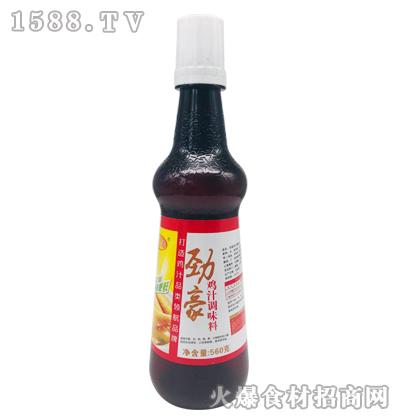 佰实选鸡汁调味料560克