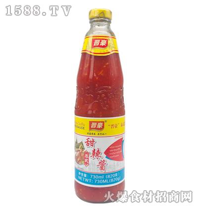 晋豪泰式甜辣酱730ml(820克)