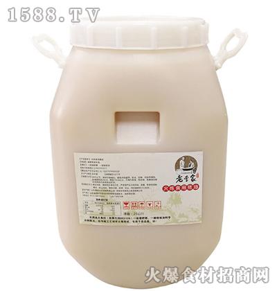 老李家火炼食用猪油25公斤
