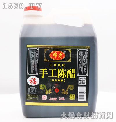 帅方手工陈醋(五年陈酿)2.5L