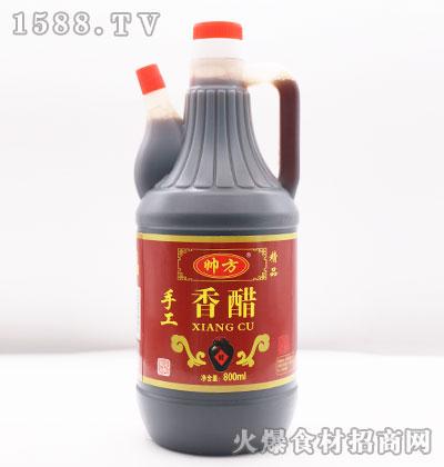 帅方精品手工香醋800ml