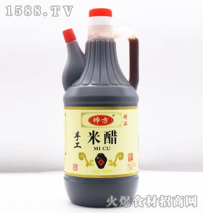 帅方精品手工米醋800ml