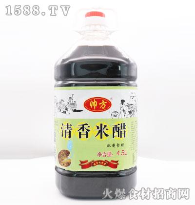帅方清香米醋4.5L