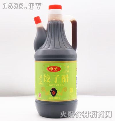 帅方精品手工饺子醋800ml