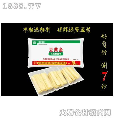 豆黄金天然鲜腐竹火锅专用107g