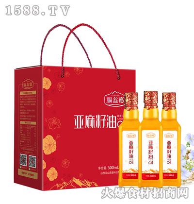 福益德亚麻籽油300mlx3瓶