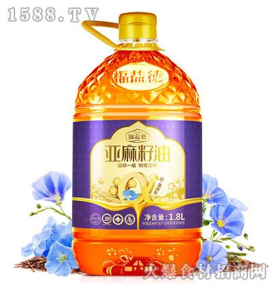 福益德亚麻籽油1.8L