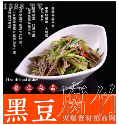 宏桥黑豆腐竹