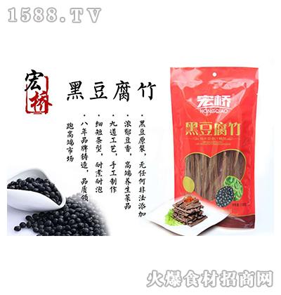 宏桥黑豆腐竹158g