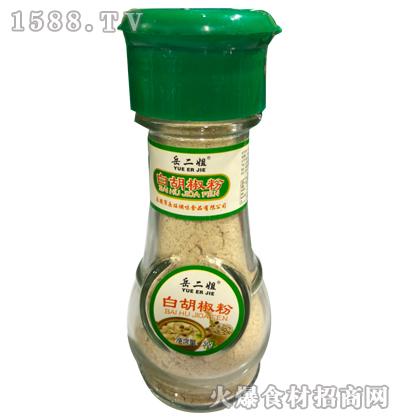 岳二姐-白胡椒粉调味料30g