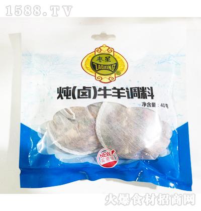 枣星炖(卤)牛羊调料40g