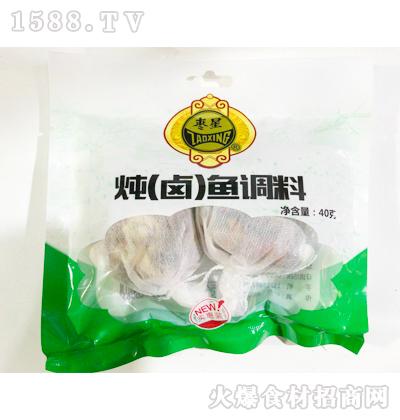 枣星炖(卤)鱼调料40g
