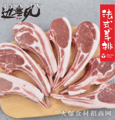 边塞风-羔羊法式羊排1kg