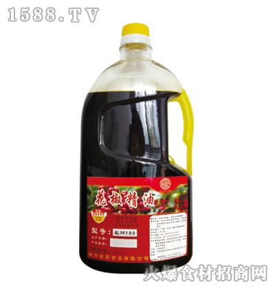 金梦轩红花椒精油