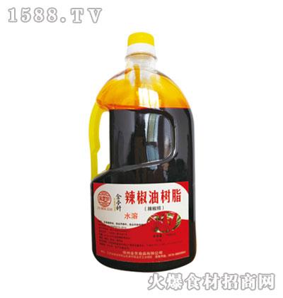 金梦轩水溶辣椒油树脂(辣椒精)1000ml