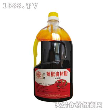 金梦轩油溶辣椒油树脂(辣椒精)1000ml