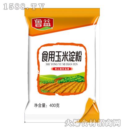 鲁益食用玉米淀粉400克