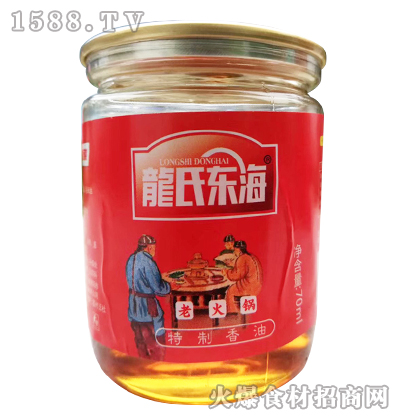 龙氏东海老火锅特制香油70ml
