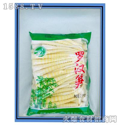 自立罗汉笋2.5kg