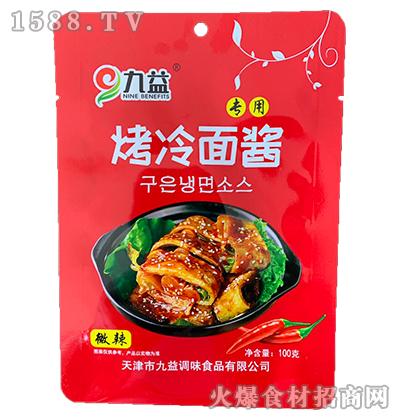 九益烤冷面酱(微辣)100g