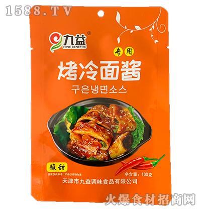九益烤冷面酱(酸甜)100g