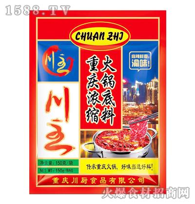 川至重庆浓缩火锅底料150克