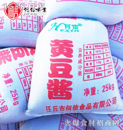 何信黄豆酱25kg