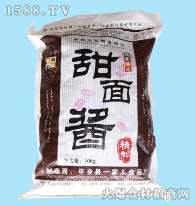 亿调龙甜面酱10kg