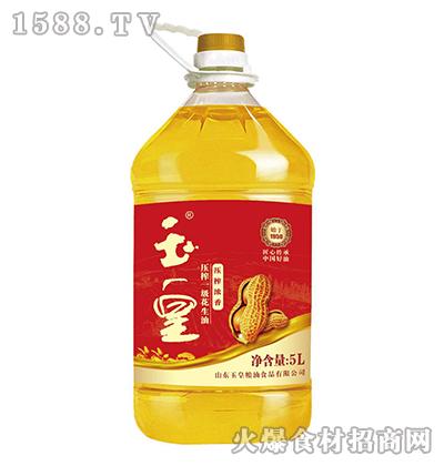 玉皇-压榨一级花生油5L