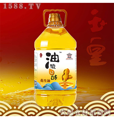 玉皇-花生油5L