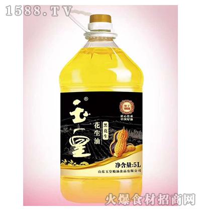 玉皇黑花生花生油5L